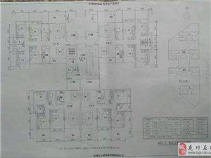 泰华城4期K5区4房中层合同价:617198元另加转让费