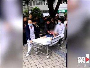 突发!重庆一幼儿园14名儿童被砍伤,嫌疑人已被抓获