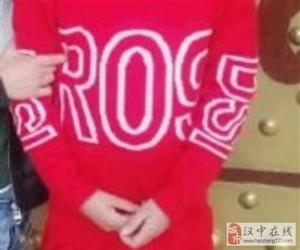 10岁女孩于昨天21时走失。急寻杨熳琪
