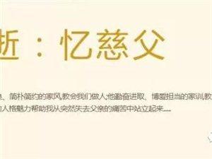 【巴彦网原创文学】诗词:江城子词十五首-牟晓宁
