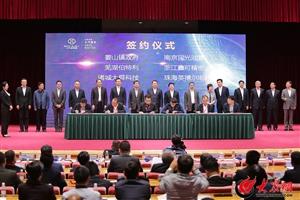 莱西崛起千亿级新能源汽车产业链20家汽车供应商签约姜山镇