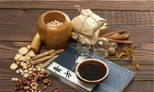 2018年11月4日,澳门太阳城平台县中医院膏方节盛大开幕!多项福利大放送!