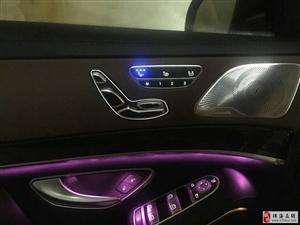 2018款奔驰S350加装通风座椅盲点辅助HUD抬头显示奔驰原厂改装