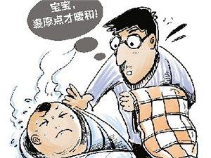 幼儿冬天的注意事项及预防