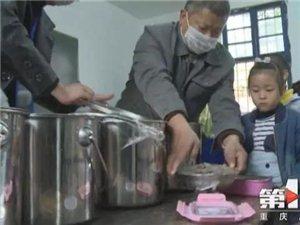 丰都的孩子们有福啦!农村幼儿园孩子每人每天补贴4元,两荤两素一汤!