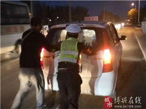 博兴交警及时帮助驾驶员推移故障车彰显警民鱼水情