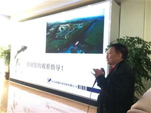 欣翔农业《田园渔歌》采风行活动10月27日顺利举行