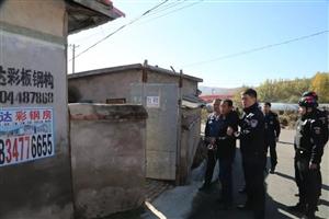 九台两男子21年前到安图找工作未果,因返程无路费抢劫杀人!