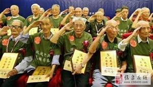 致敬抗战老兵,他们真的越来越少了,请记住他们的面容