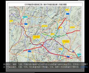 G319瑞金至兴国改线工程与瑞兴于快速交通走廊新思路