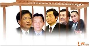 判了!嘉祥县原副县长秦朝滨被判处有期徒刑九年,并处罚金人民币60万元!