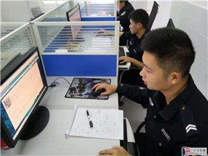 协兴公安全力夯实治安基础信息采集工作