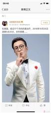 太突然!著名主持人李咏因癌症在美国去世,享年50岁!