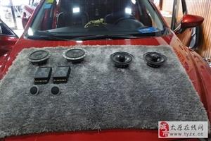 清徐汽车音响改装 太原朗声马自达阿特兹改装丹麦丹拿232