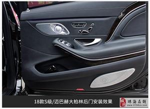 体验奔驰智能驾驶S320改装23P驾驶辅助以及功能介绍