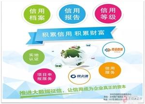 《河南省企业事业单位环保信用评价管理办法》解读 将用绿蓝黄黑做标识