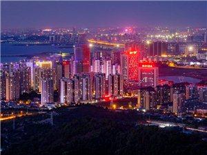 《江夏新城夜�趁� 》