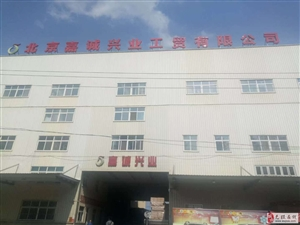 北京嘉城兴业工贸股份有限公司致力于汽车用非金属材料的开发与生产