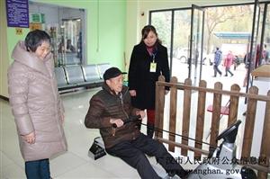 广汉:建成21个残疾人康复服务站,年底将实现乡镇康复服务站建设全覆盖