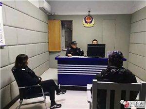 【巴彦网】巴彦县公安交警大队两日刑拘醉驾司机8人