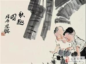 """古代俗语:""""儿孙自有儿孙福"""",它的下句才是精华,可惜少有人知"""