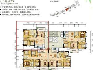 家和西岸悦湾小3房98.83平方