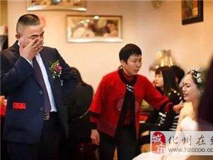 """有人�f:""""化州人嫁女�憾际堑官N�X的"""",�@是�槭裁矗�"""
