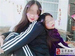 河南17岁女孩因一口凉皮与弟弟起争执,晚上留遗书带10岁妹妹自杀身亡