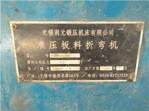 求�四米剪板�C!同�r�D�出售二米五剪板�C,折���C!