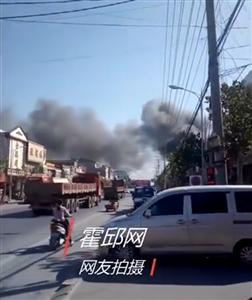 【视频】霍邱马店街上一厂房突发火情!浓烟吓人…