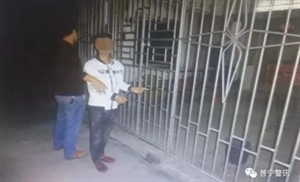 揭西男子黄某宏因为偷伯公庙的香油钱被抓!共计600多元