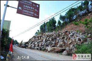 【苍溪】石门场头的一大工程【图】
