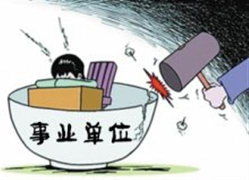 2018年汉中市事业单位高层次人才公开招聘