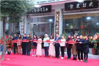 热烈庆祝夹江文化界的一大喜事!