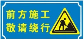漯河:限制通行公告!