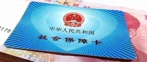 临泉2019年新农合参保开始啦!个人缴费标准提至......