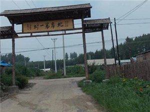 【巴彦网】心系北岸第一村-哈尔滨市国资委在富江乡新合村举行赠书