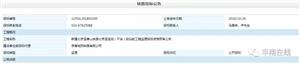 京唐城际铁路最新消息来啦!共设8站,设计时速已定!