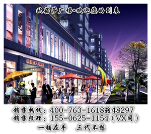 【官方】【苏州吴中】「欧蓓莎广场」VS「欧蓓莎广场」