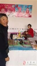 【巴彦网孝老爱亲】巴彦县夫妻携手共筑有爱家庭-曲广生