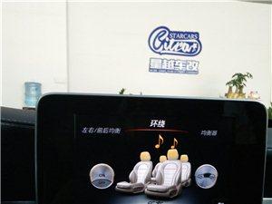奔驰GLE改装无钥匙进入HUD抬头显示 哈曼卡顿