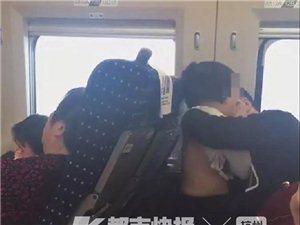 """撩起她的衣服,不停抚摸、亲吻……高铁上这名父亲""""宠爱""""女儿的方式,让人"""