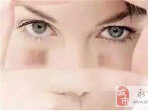 酵素抗衰老:女人从25岁开始必须知道的事!