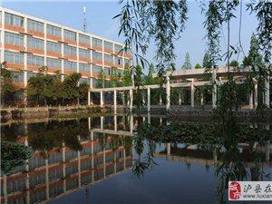 泸县二中校长张连奇:为了学生的生命成长