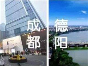 投资1亿元!广汉首座特大桥梁(三江大桥)正式开工建设啦(组图)