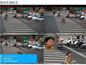 桐城交通违法和不文明交通行为曝光台(第二期)