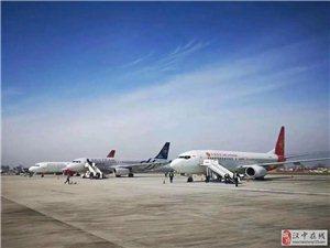 汉中又多了一条航线!可直飞哈尔滨!