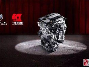 "AWARD | 别克1.3T Ecotec发动机当选""中国心""年度十佳"