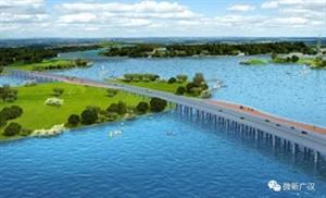 三江大桥正式开工建设啦