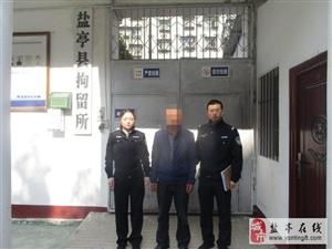 交警大队两河中队依法行政拘留一名无证驾驶交通违法人员